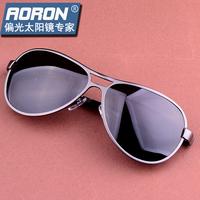 2014 new authentic polarized sunglasses male proud dragon lady sunglasses driving mirror sunglasses yurt