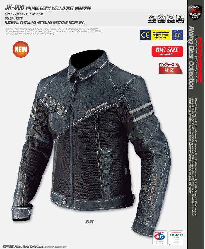 Мужская мотокуртка JK /006 KOMINE 006 люстра на штанге preciosa brilliant 45 0524 006 07 00 07 01