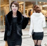 2014 Korean imitation fur coat a short section of Haining new imitation mink imitation fox fur collar