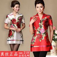 Silk plus size quinquagenarian women's summer short-sleeve middle-age women t-shirt wedding mother clothing summer
