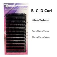 Eyemix Top Quality 0.2mm Thickness Individual Eyelash Extension Black Mink Lash B C D Curl Popular Lashes Freeshipping