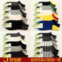 5 pairs of socks for men socks socks bamboo fiber male contact socks Summer Low Waist socks stealth boat socks wholesale