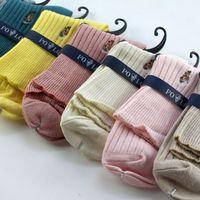 5 pairs of socks socks POLO socks socks cotton socks in Ms. Tricholoma tube short stockings