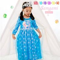Freeshipping 2014 TUTU DRESSES New Style Girls Frozen Dress Elsa Anna Net yarn shawl princess long-sleeve dress kids Dress 5/lot