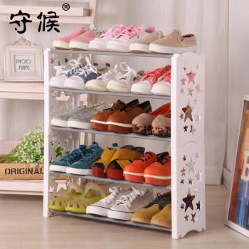 IKEA waiting five star creative shoe rack simple patent shoes discount shoe SH7105 five ivory ( star )(China (Mainland))