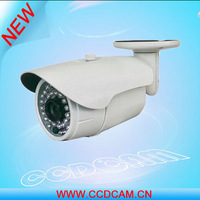 AHD Camera 960P High Definition Analog Camera Night Vision  CCTV Camera ( EC-AHC1304 )