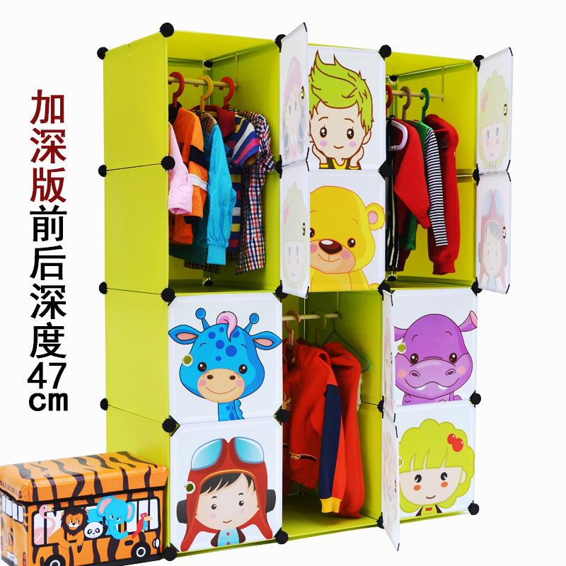 12 cubes diy wardrobe kids closet organizer childrens wardrobe(China (Mainland))