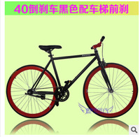 Fashion sport fixed gear bicycle