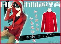 cosplay anime costume  MekakuCity Actors Kisaragi Shintaro Loose coat