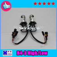 China post Free shipping 35w h4 hid 4300K/6000K/8000K/10000K/12000K/15000K high low xenon headlight bulb SQ1109