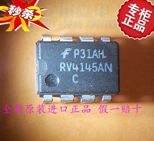 RV4145AN RV4145 DIP8 low power ground fault circuit interrupter(China (Mainland))
