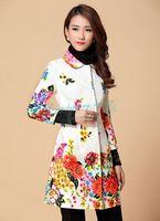 Temperament Slim Thin Women Coat Autumn Coat Woman Printed Retro Trench Coat Free Shipping