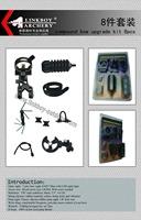 Linkboy Archery accessory compound  bow upgrade kits  8pcs ,Basic kits
