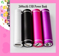 2014 New Universal 2600mAh USB Power Bank External Emergency Battery Charger For Mobile Phone MP3 MP4 8 colors 2pcs