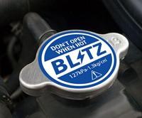 NEW Model BLTZ Radiator Cap Water Tank Cover Universal Fits 1.3kg/cm