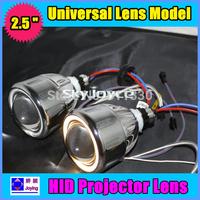 12V 35W H1 H4 H7 H13 9004 9005 9006 9007 D2S D4S projector lens with angel & devil eyes SQ1544