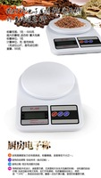 5 kg Precision electronic scale Peel household kitchen scale electronic scale function Baking said
