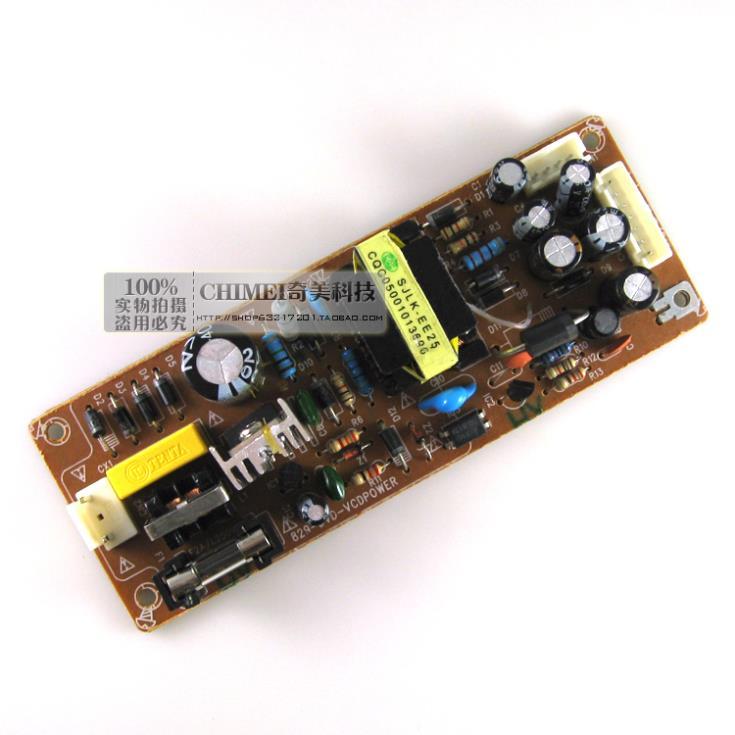 Dvd Power Supply Circuit Diagram Vcd Dvd Dvb Power Supply