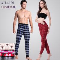 No mail 2014 jacquard cashmere wool pants wool warm legging pants winter cotton-padded trousers