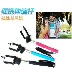 free shipping(4pcs/lot)Mini Selfie Monopod,Selfie Stick Handheld Monopod Extendable Tripods,Mount Holder For iPhone Samsung(China (Mainland))