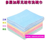 Free Shipping Non-stick oil cleaning cloth multi-layer thickening wash towel beauty towel