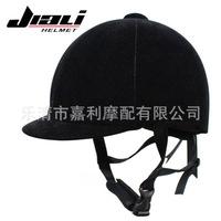 Gary 908- direct manufacturers - equestrian - equestrian hat - Riding Knight Helmet - equestrian helmet