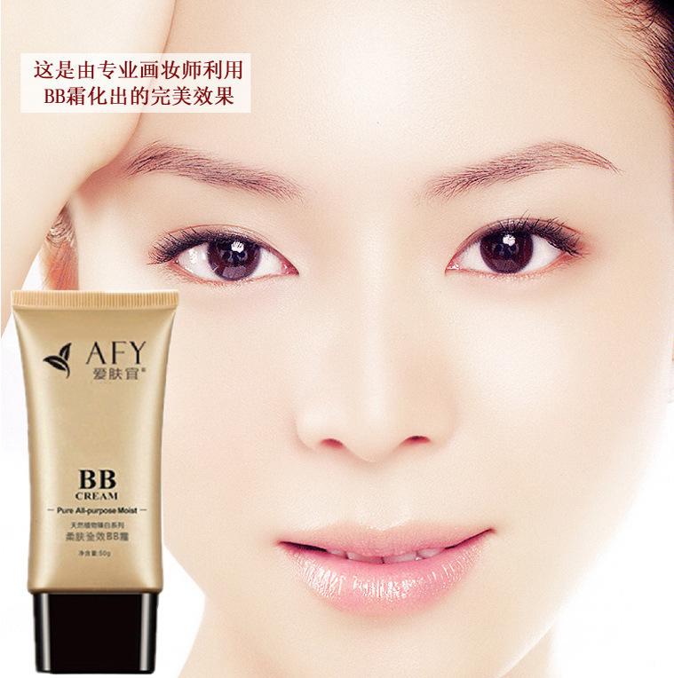 Skin Whitening BB Cream Naked Makeup Potent Moisturizing Isolation Foundation Blackhead Remover Acne Treatment Face Cream(China (Mainland))