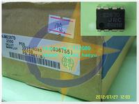 NJM2267D DIP ICS new & good quality & preferential price