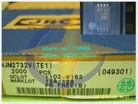 NJM2732V ICS new & good quality & preferential price