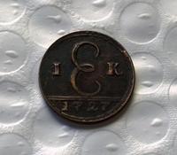 1727 Russia 1 Kopeks COIN COPY FREE SHIPPING