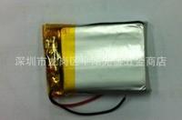 3.7V lithium polymer battery 052535 502535 MP4 MP5 DIY gifts / toys 500MAH