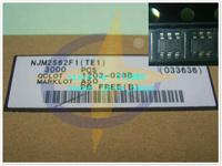 NJM2562F1 SOT23-6 ICS new & good quality & preferential price