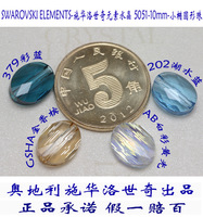 Min.order is $15(mixorder)8mm natural crystal fancy stone charms ball,mini loose Oval bead,diy craft jewelry making accessories