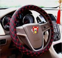 Manufacturers supply Korea wine steering wheel cover, car steering wheel cover embroidery quilting sets