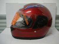 e wholesale supply of helmet - car battery motorcycle cylinder - Anti Fog - collar with warm winter helmet helmet - -103