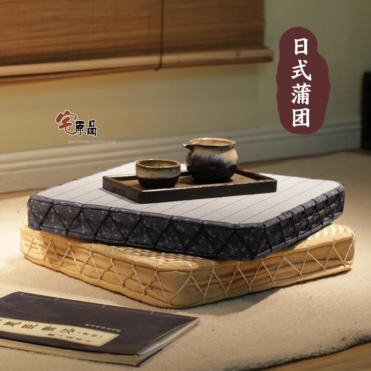 free shipping export japanese tatami futon cushion