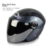 The IL national Seckill motorcycle helmet Yongming helmet YM-912
