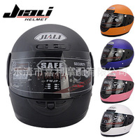Gary 107- matte color - collar cylinder - winter fog proof warm - male and female - winter helmet motorcycle helmet