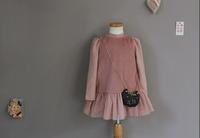 New High Quality Fur Fake 2 Pieces Patchwork Mesh Dresses , Princess Elegant Clothing Wholesale 5 pcs/lot, Free Shipping