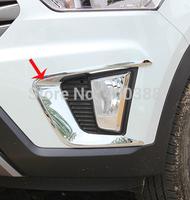 ABS Chrome Front Fog light Lamp Cover Trim For 2015 Hyundai ix25