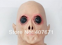 2pcs/a lot Alien UFO The Extra Terrestrial ET Latex Full Mask Party Toy Prop