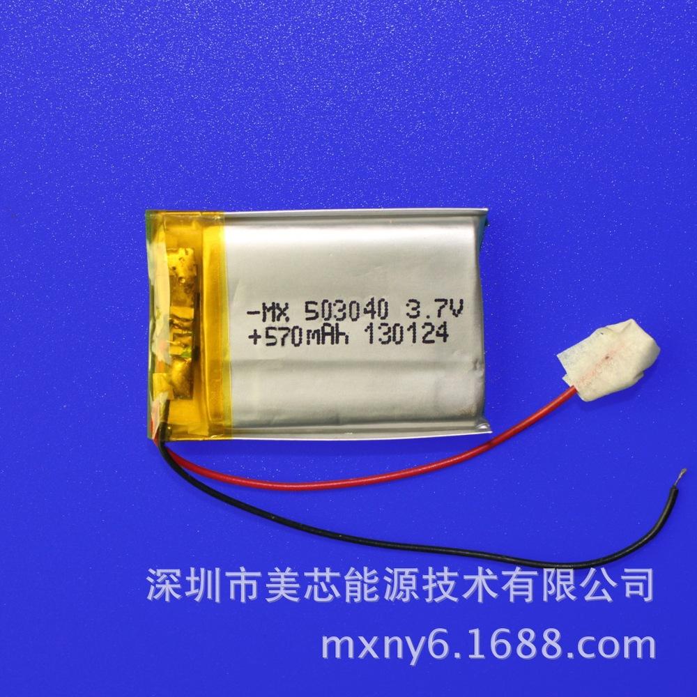 GPS navigation manufacturers supply tachograph lithium polymer battery 503040(China (Mainland))