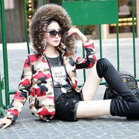 winter 2014 luxury large fur collar women's short design hooded down jacket fashion camouflage thick warm parkas coat outerwear