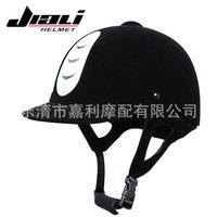 Gary 908B Equestrian Club - equestrian Helmet - equestrian - Knight Helmet - Riding Hat
