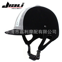 Gary 908A- manufacturers selling equestrian dedicated -CE authentication - equestrian hat - horse - riding helmet helmet