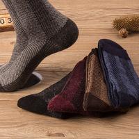 winter fashion classic hare woolen blended men's high socks