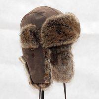 Pu lei feng cap winter wool hat ear winter skiing ear cotton cap