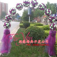 2014 wedding props silk flower arch bouquet flower door decoration wire