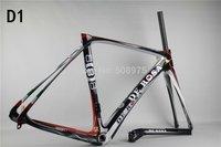Carbon fiber bicycle De rosa 888 2014 NEW de super king  Carbon ROAD Bike frames COLOR  D-1,free shipping!