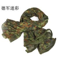 China wholesale women fashion camo military scarf